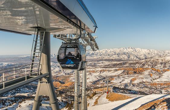 Навострить лыжи на Амирсой